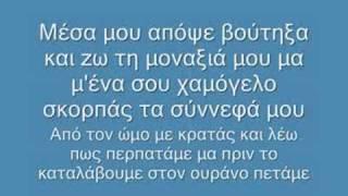 Emeis oi duo san ena - Mixalis Xatzigiannis (Ποιότητα cd)