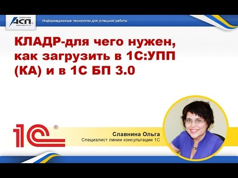 Электронный журнал «Главбух»