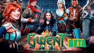 Гвинт | Карточная игра из Ведьмака 3 | Закрытый бета-тест