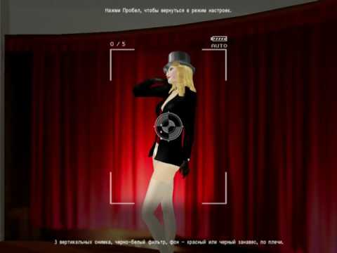 Imagine Fashion Designer-в поисках # 9