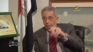 السيد عمرو موسى يتحدث عن مبادرة الجامعة العربية لحل النزاع العربي الإسرائيلي