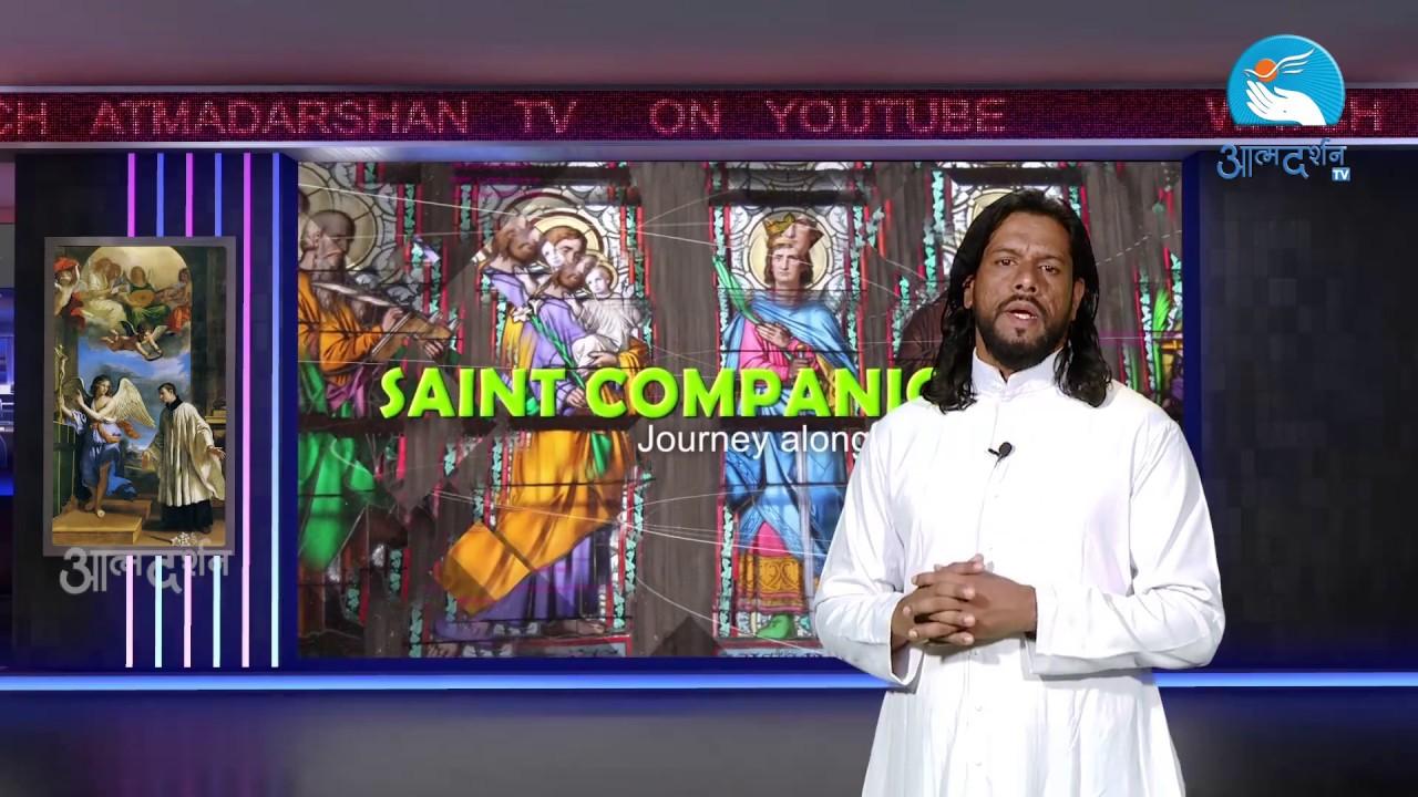 St Aloysius Gonzaga In Hindi 21st June Atmadarshan Tv
