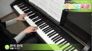 使用した楽譜はコチラ http://www.print-gakufu.com/score/detail/68852...