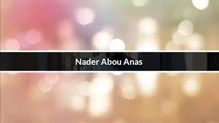Bonne fête de l'Aïd ! (Aid el fitr) - Nader Abou Anas