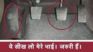 Learn to brake, Please. thumbnail