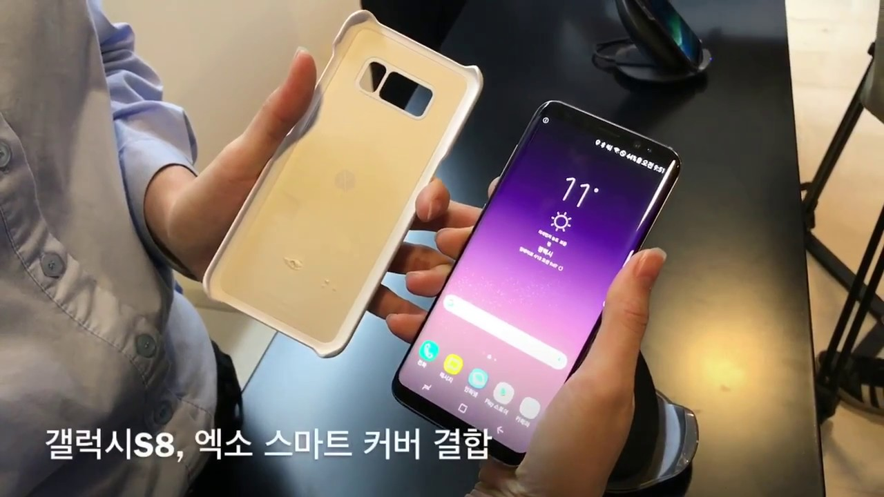 reputable site d6d0b cdbbf EXO in your own hands, Galaxy S8 EXO Smart Cover - Send Anywhere Blog