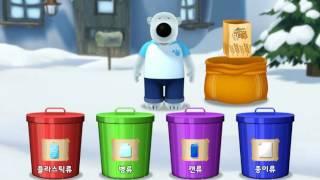 뽀로로 놀이 쓰레기 분리수거 (trash Waste sorting Pororo Game)릴리TV
