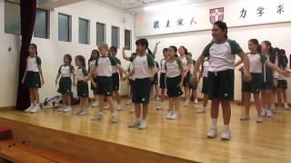 動感校園 - 天主教總堂區學校