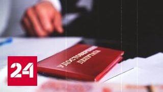 видео Про мошенников-автоюристов.