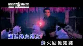 Jay Chou- 黄金甲 | Huang Jin Jia | Golden Armor