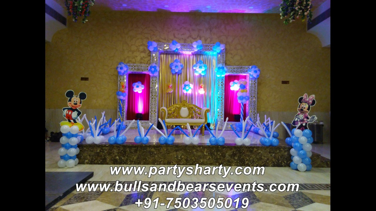birthday party organiser baby shower decoration in banquet hall rh youtube com