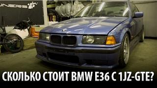 DT_LIVE  Тест BMW M235i  Обзор BMW E36 + 1JZ GTE