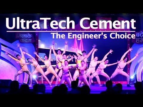 Ultratech Cement ,Launch
