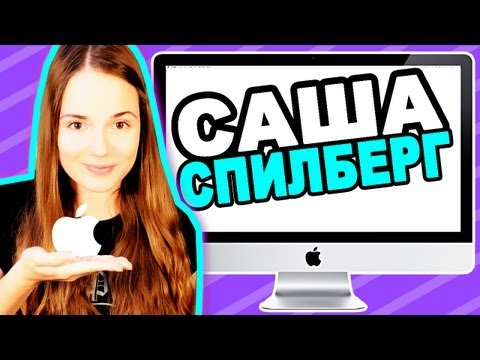 Магазин iStore - Купить Apple iPhone-iPad-MacBook-iMac