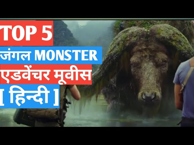 Top 5 Best Hollywood Jungle Adventure Monster And Animal Movies In Hindi Dubbed