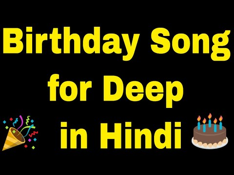 birthday-song-for-deep---happy-birthday-song-for-deep