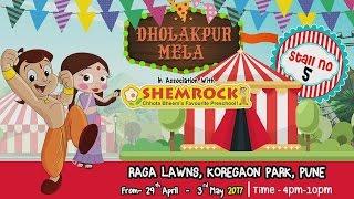 Dholakpur Mela ll Pune ll In Verbindung mit SHEMROCK