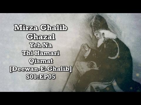 Mirza Ghalib Ghazal - Yeh Na Thi Hamari Qismat [Deewan-E-Ghalib] S01:EP05
