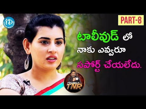 Actress Archana Exclusive Interview Part #8   Frankly With TNR   Talking Movies with iDream