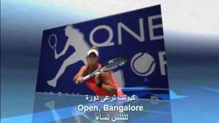 QNET Sponsoring Sports
