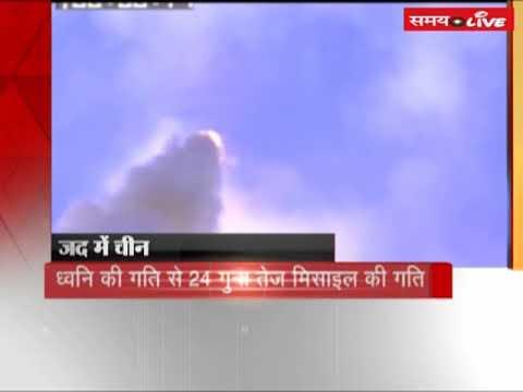 India successfully test fires nuclear capable Agni 5 ballistic missile