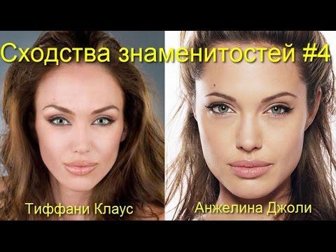 Голые знаменитости Фото обнаженных знаменитостей и голых