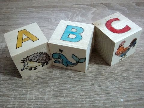 Wooden Alphabet Blocks - How to wood burn and paint