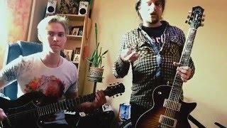Уроки Гитары Грифон студент Владимир