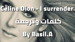 Céline Dion- I surrender سيلين ديون - كلمات  ومترجمة