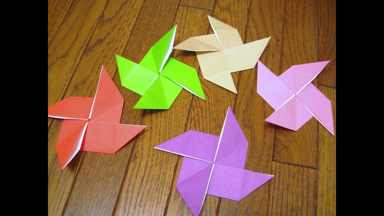 折り紙 風車の折り方 2歳から ...