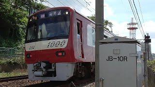 京急新1000形1225編成(三菱 sic-VVVF)  79H運用初充当 京成本線 にて