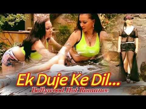 bhojpuri gana dating