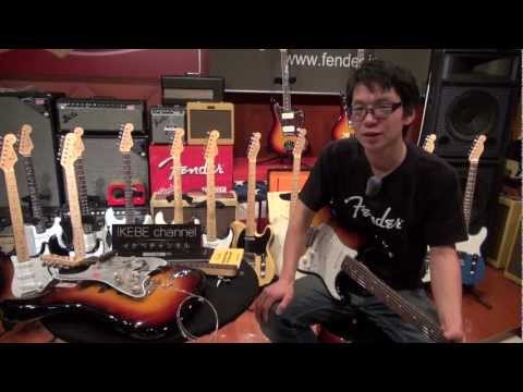 【池部楽器店】Fender American Vintage '65 Stratocaster