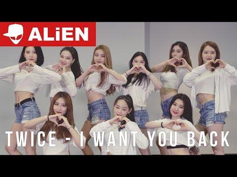 트와이스 (Twice) - I Want You Back | Luna Hyun Choreography | 에일리언 안무 시안 버전 (ALiEN ver.) | 영화 センセイ君主 OST