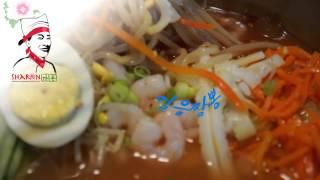 맛TV-샤론가든의 '얼음짬뽕'