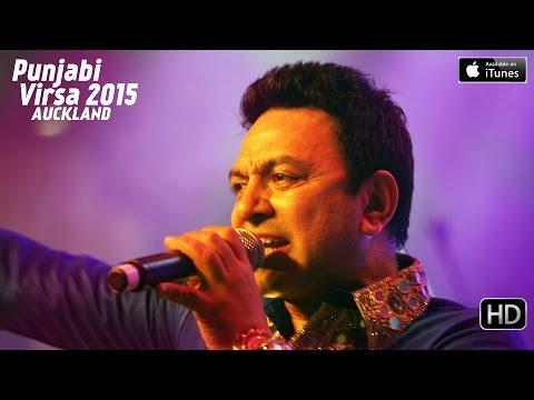 Mitran Di Dash - Manmohan Waris - Punjabi Virsa 2015 Auckland
