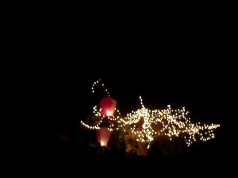 Fire Lanterns over Chengdu 成都