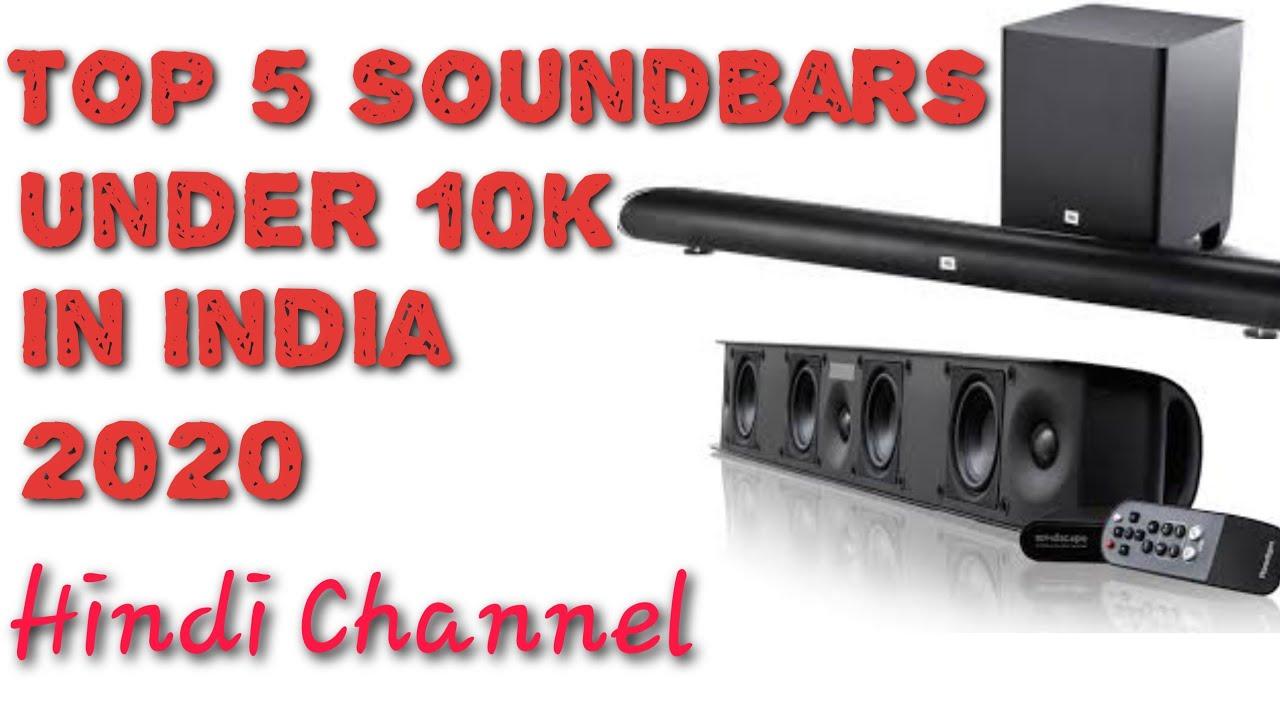 top 5 soundbars under 10k    top 5 soundbars in India ...