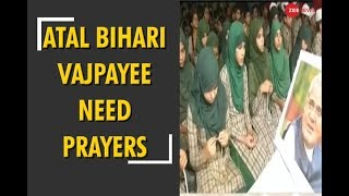 Jain Muni: Atal Bihari Vajpayee needs prayers of the nation thumbnail