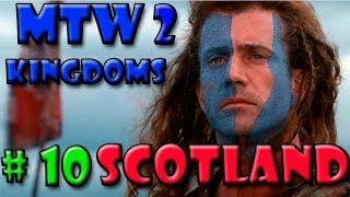 Medieval II TW Kingdoms - Шотландия ( 10 )