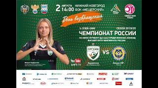 Женщины Чемпионат России 1 2 финала Норманочка Лагуна УОР Матч 1