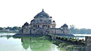 shershah Suri tomb (maqbara) Bihar || Sasaram tour & travel  || Rohtas Video