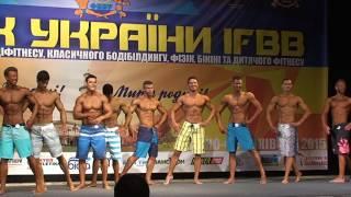 Менс Физик юниоры абсолютная категория Кубок Украины 2015