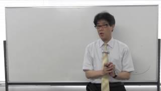 日商1級(全経上級)DVD講座補講 【会計基準解説】