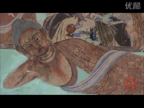 Dunhuang: Mogao Cave 148 (敦煌: 莫高窟 148)