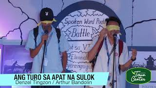 "ANG TURO SA APAT NA SULOK by Denzel Tingzon and Arthur Bandolin Spoken Word Poetry ft.""HUGOT sa VTC"""