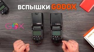 Godox TT600 і V850II: відео-інструкція до мануальних спалахів Godox
