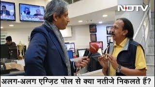 Prime Time With Ravish Kumar, Dec 07, 2018 | Exit Polls Ridden With Anomalies