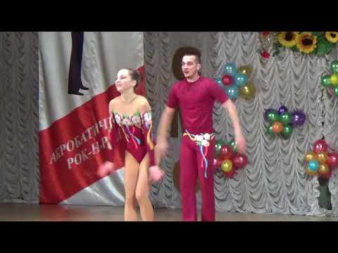 Смотреть клип Дарья Горбанева 2 место Акробатический Рок-н-ролл чемпионат города Киева 2016 онлайн бесплатно в качестве