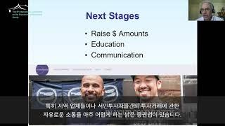 제6회 행복의 경제학 국제회의 전주 세션1. 사회적금융…